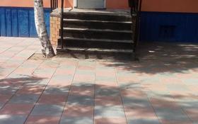 Офис площадью 50 м², Сутюшева за 90 000 〒 в Петропавловске