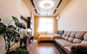 1-комнатная квартира, 46 м², 9/15 этаж посуточно, Сарайшык 7 — Акмешит за 10 000 〒 в Нур-Султане (Астана), Есиль р-н