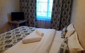 1-комнатная квартира, 35 м², 1/5 этаж посуточно, Достык 24 — Толебаева за 6 500 〒 в Талдыкоргане