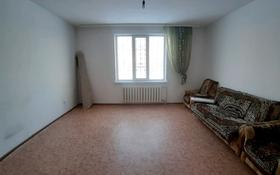 2-комнатная квартира, 67 м², 1/5 этаж помесячно, Болашак 27 за 80 000 〒 в Талдыкоргане