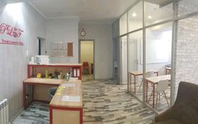 Помещение площадью 90 м², Гагарина 309/1 — Могилевская за 56.5 млн 〒 в Алматы, Бостандыкский р-н