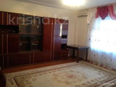4-комнатная квартира, 120 м², 3/9 этаж помесячно, Момышулы за 150 000 〒 в Атырау — фото 2