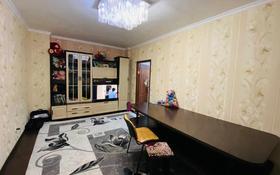 2-комнатная квартира, 70 м², 10/14 этаж, Алматы за 22.8 млн 〒 в Нур-Султане (Астана)