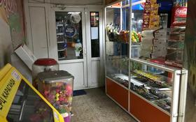 Магазин площадью 110 м², проспект Бухар Жырау 92 — Муканоа 16/2 за 65 млн 〒 в Караганде, Казыбек би р-н