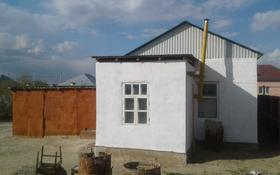 2-комнатный дом, 45 м², 8 сот., Арман Төлеубаев 218 — Алшынбаев за 4 млн 〒 в