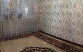 4-комнатная квартира, 200 м², 1/5 этаж, Мкр Самал 26 за 20 млн 〒 в Туркестане