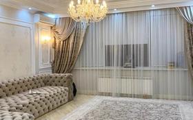 4-комнатная квартира, 170 м², 21/21 этаж, Аль-Фараби 21 за 129 млн 〒 в Алматы, Бостандыкский р-н