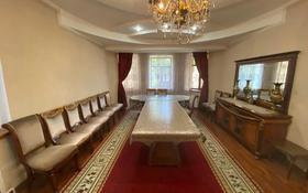9-комнатный дом помесячно, 400 м², 7 сот., ул Желтоксан за 800 000 〒 в Шымкенте, Аль-Фарабийский р-н