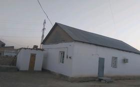 Дача с участком в 6 сот., улица 30 712 за 6 млн 〒 в Актау