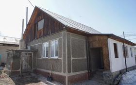 4-комнатный дом, 100 м², 13 сот., мкр Нурлытау (Энергетик), Нуртазина за 62 млн 〒 в Алматы, Бостандыкский р-н