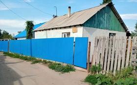 3-комнатный дом, 44.8 м², 6 сот., Буревестник 2 88 — Бажова за 3.2 млн 〒 в Усть-Каменогорске