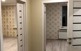 1-комнатная квартира, 38.7 м², 2/7 этаж, Байтурсынова за ~ 16.2 млн 〒 в Нур-Султане (Астане), Алматы р-н