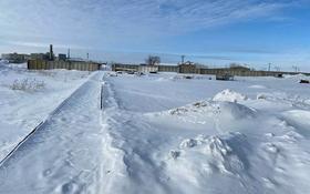 Промбаза 1 га, Коктал за 230 млн 〒 в Нур-Султане (Астана), Сарыарка р-н