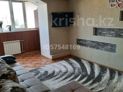 2-комнатная квартира, 47.5 м², 9/9 этаж, Назарбаева 44 — Толстого за 12 млн 〒 в Павлодаре — фото 10