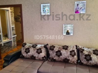 2-комнатная квартира, 47.5 м², 9/9 этаж, Назарбаева 44 — Толстого за 12 млн 〒 в Павлодаре — фото 11