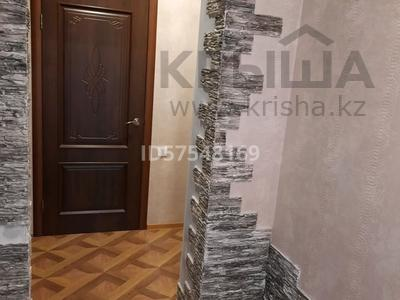 2-комнатная квартира, 47.5 м², 9/9 этаж, Назарбаева 44 — Толстого за 12 млн 〒 в Павлодаре — фото 2