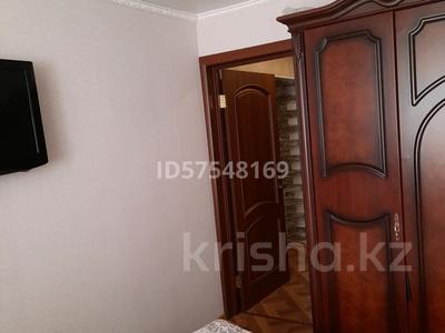 2-комнатная квартира, 47.5 м², 9/9 этаж, Назарбаева 44 — Толстого за 12 млн 〒 в Павлодаре — фото 5