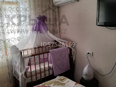 2-комнатная квартира, 47.5 м², 9/9 этаж, Назарбаева 44 — Толстого за 12 млн 〒 в Павлодаре — фото 6