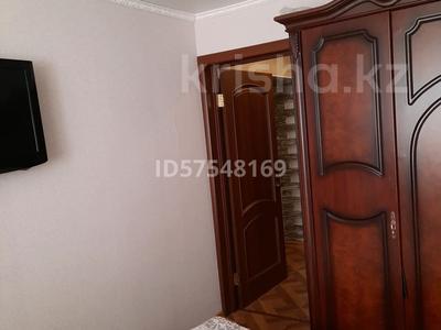 2-комнатная квартира, 47.5 м², 9/9 этаж, Назарбаева 44 — Толстого за 12 млн 〒 в Павлодаре — фото 9