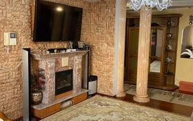 4-комнатная квартира, 103 м², 6/16 этаж, Б. Момышулы 12 за 35.5 млн 〒 в Нур-Султане (Астана), Алматы р-н