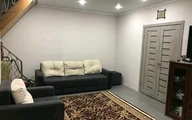 6-комнатный дом, 200 м², 10 сот., Мкр за 24 млн 〒 в Кояндах