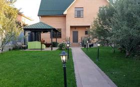 7-комнатный дом, 300 м², 8 сот., Аскарова 20 — Дачная за 140 млн 〒 в Алматы, Бостандыкский р-н