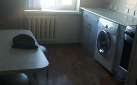 2-комнатная квартира, 58 м², 8/9 этаж помесячно, мкр Юго-Восток, Степной 3 8 за 100 000 〒 в Караганде, Казыбек би р-н