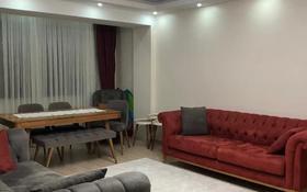 3-комнатная квартира, 100 м² помесячно, Достык 138/2 за 470 000 〒 в Алматы