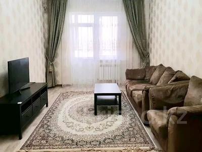 3-комнатная квартира, 120 м², 5/12 этаж помесячно, Розыбакиева 247 — Левитана за 300 000 〒 в Алматы — фото 4
