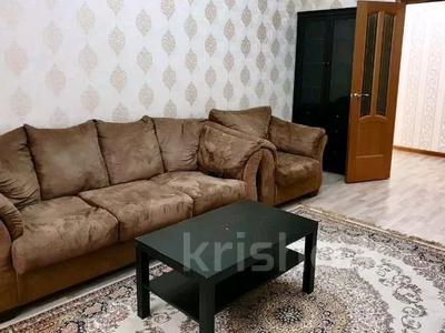 3-комнатная квартира, 120 м², 5/12 этаж помесячно, Розыбакиева 247 — Левитана за 300 000 〒 в Алматы — фото 6