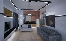 4-комнатная квартира, 145 м², 5/5 этаж, улица Дружбы Народов 2/2 за 56 млн 〒 в Усть-Каменогорске