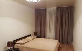 1-комнатная квартира, 75 м², 10/21 этаж посуточно, улица Толе Би 286/6 — Тлендиева за 10 000 〒 в Алматы