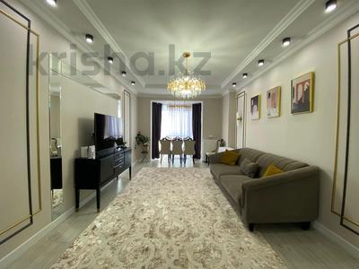 4-комнатная квартира, 150 м², 12/21 этаж, Сейфуллина 187 за 142 млн 〒 в Алматы, Бостандыкский р-н