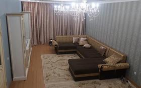 6-комнатный дом, 226 м², 7 сот., Караоткель 29 за 85 млн 〒 в Нур-Султане (Астана), Есиль р-н