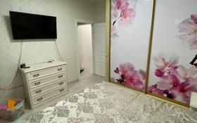 3-комнатная квартира, 75 м², 6/9 этаж помесячно, Мкр Таугуль-1 за 250 000 〒 в Алматы, Ауэзовский р-н