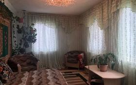 5-комнатный дом, 80 м², 6 сот., Бекбаева 188а — Крутенко за ~ 13.7 млн 〒 в Талгаре