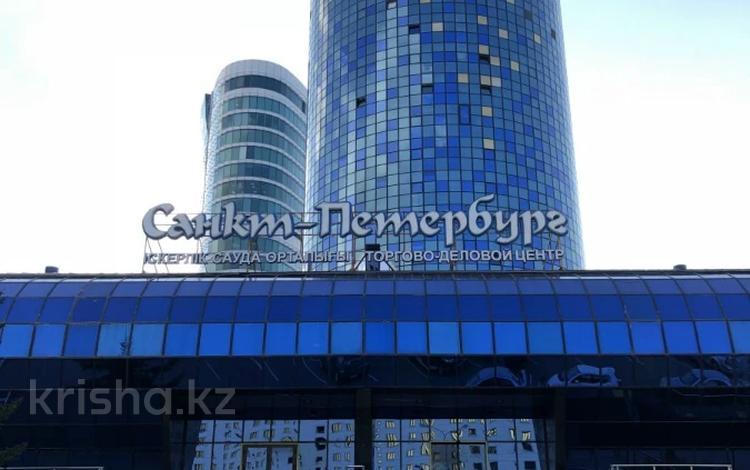 Офис площадью 538 м², Достык 20 за ~ 237.3 млн 〒 в Нур-Султане (Астана), Есиль р-н