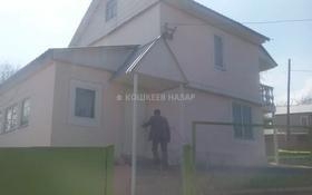 Дача с участком в 6 сот., Центральная за 9.1 млн 〒 в Каскелене