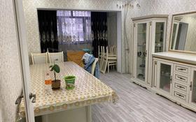 4-комнатная квартира, 72 м², 1/5 этаж, 21 мкр — 21 мкр за 28.5 млн 〒 в Шымкенте