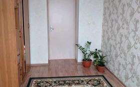 1-комнатная квартира, 24 м², 9/9 этаж, проспект Нурсултана Назарбаева за 2 млн 〒 в Уральске