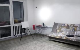 2-комнатная квартира, 80 м², 9/16 этаж, Навои 72 за 30 млн 〒 в Алматы, Бостандыкский р-н