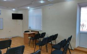 Офис площадью 80 м², Мира 13 — Мира-Гагарина за 120 000 〒 в Жезказгане