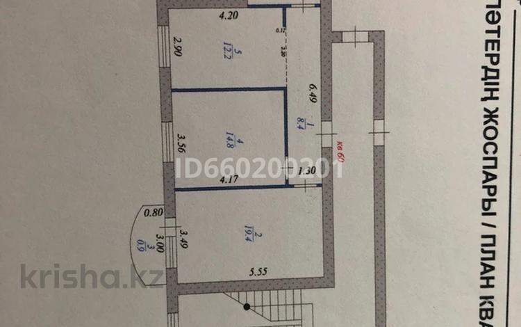2-комнатная квартира, 64.5 м², 5/5 этаж, 3 мкр 24 за 13.7 млн 〒 в Актау