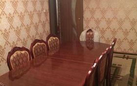 4-комнатная квартира, 72.5 м², 4/5 этаж, 8 мкр за 16.5 млн 〒 в Шымкенте, Абайский р-н