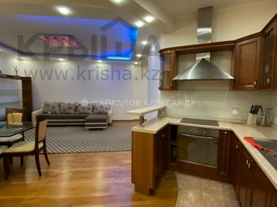 2-комнатная квартира, 76 м², 3/21 этаж помесячно, Кабанбай батыра 87 — проспект Абылай Хана за 260 000 〒 в Алматы, Алмалинский р-н — фото 10