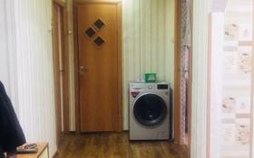 3-комнатная квартира, 59 м², 2/2 этаж, Линейная 1/8 за 6 млн 〒 в Кокшетау