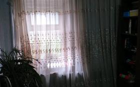 4-комнатный дом, 55 м², 11 сот., Куратова 3 за 6.5 млн 〒 в Усть-Каменогорске