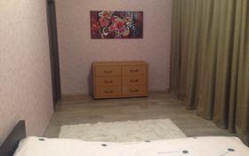 3-комнатная квартира, 125 м², 19/28 этаж, Желтоксан за 36.9 млн 〒 в Нур-Султане (Астана)