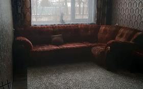 2-комнатная квартира, 45 м², 1/5 этаж, улица Чайковского — Токсан-Би за 15.8 млн 〒 в Петропавловске