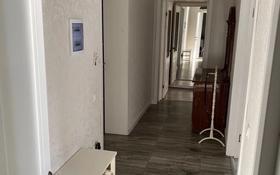 2-комнатная квартира, 85 м², 1/7 этаж помесячно, Ескалиева 293 — Мега строй за 250 000 〒 в Уральске